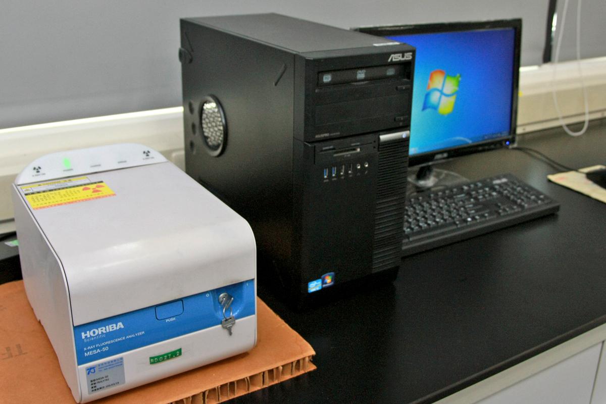 蛍光 X 線元素分析装置